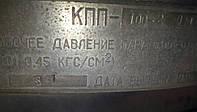 Котел пищеварочный паровой КПП-100-2.объем 100л.вр.раз.30мин.расх.газ.25кг