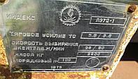 ЛЭ72-1 лебедка электрическая