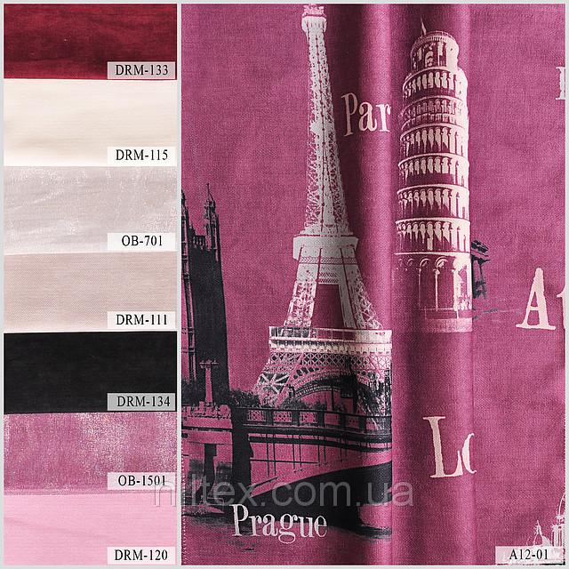 Портьерная ткань (принтованная) для штор. Рисунок: Культурное наследие - шедевры архитектуры