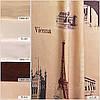Портьерная ткань (принтованная) для штор. Рисунок: Культурное наследие - шедевры архитектуры, фото 2