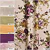 Ткань для штор (портьерная) принтованная. Рисунок: Райский сад. Цвет: пастельный прозовый., фото 3