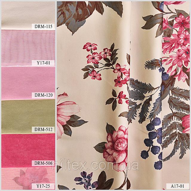 Ткани для штор (портьеры). Рисунок: Цветочная палитра. Малиновый закат.