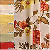 Ткани для штор (портьеры). Рисунок: Цветочная палитра. Малиновый закат., фото 5