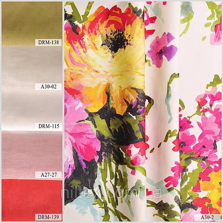 Ткани для штор (портьеры). Рисунок: Цветочный букет. Масло.