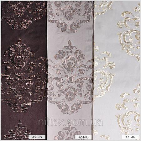 Портьерная ткань для штор. Рисунок: Ночные грезы.