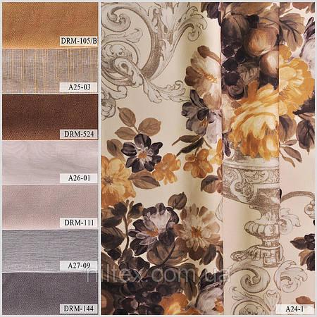 Портьерная ткань (принтованная) для штор. Рисунок: Архаический букет. Теплая пастель.