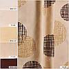 Ткань для штор (портьеры). Рисунок: Монохромная геометрия., фото 4