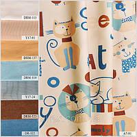 Портьерная ткань для штор. Рисунок: Веселые питомцы.