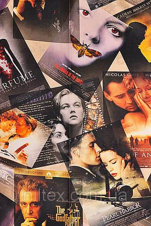 Ткани для штор (портьеры). Рисунок: Шедевры киноиндустрии.