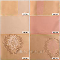 Портьерная ткань для штор. Рисунок: Узорчатая смальта.