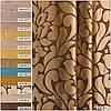 Портьерная ткань для штор. Рисунок: Фантазии на тему: цветочные принты., фото 2