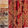 Ткани для штор с узором Niltex (Турция), фото 2