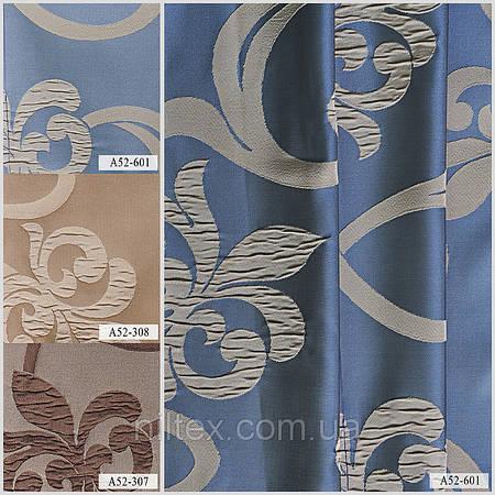 Портьерная ткань с узором жатка