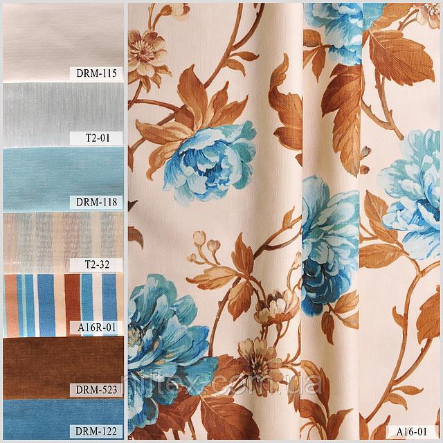 Тканина для штор (порт'єрна) принтованная. Малюнок: Райський сад. Колір: голуба блакить.