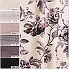 Ткань для штор (портьерная) принтованная. Рисунок: Райский сад. Цвет: голубая лазурь., фото 5
