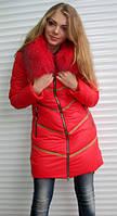 Пальто-пуховик женский тёплый с мехом Sooyt 1464