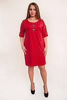 Яркое красное женское платье больших размеров