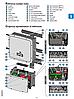 Сетевой инвертор ABB TRIO-27.6-TL-OUTD-S2X-400 (трехфазный), фото 3