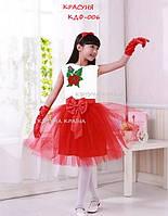 Заготовка детского костюма для вышивки КРАСУНЯ