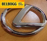 Эмблема передняя 12 см. с логотипом Lexus для BYD S6, Бид С6, Бід С6