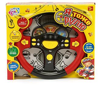 "Детский руль ""Я тоже рулю"" play smart 7044, 30х26х5см, на батарейках, 2 цвета"