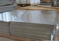 Алюминиевый лист 1,5х1500х4000 1050 А Н0