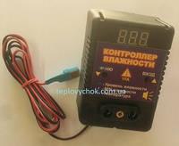 Вологорегулятор для інкубатора, теплиці, фото 1