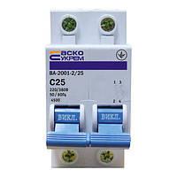 Автоматические выключатели АСКО-УКРЕМ двухполюсные
