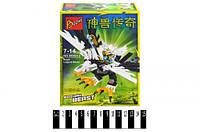 Конструктор Brick Робот-птица, 108 деталей
