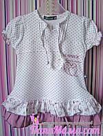 Платье трикотаж Summer, 9 мес.