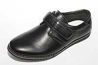 Детские туфли для мальчиков ТМ Леопард (разм. с 31 по 36)