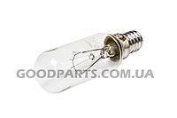 Лампочка освещения для холодильника Bosch 25W 183909