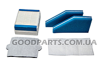 Набор фильтров для пылесосов серии Perfect Air Thomas 787272