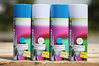 """Комплект жидкой резины BeLife для дисков 13""""-16"""" (Голубой)"""