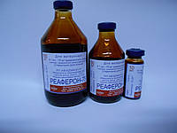 Реаферон-75(Декстран жедеза 2-х валентного) 100мл