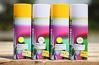 """Комплект жидкой резины BeLife для дисков 13""""-16"""" (Жёлтый), фото 1"""