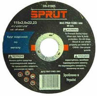 Круг отрезной SPRUT 125х1,0