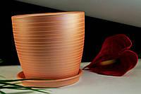 Горшок цветочный Серпантин карамельного цвета