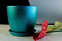Горшок цветочный Серпантин бирюзового цвета