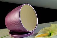 Горшок цветочный Серпантин фиолетового цвета