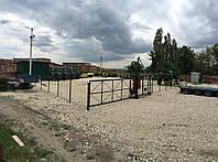 Таможенный лицензионный склад