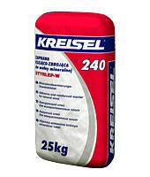 KREISEL 240 Клей для плит из минеральной ваты и устройства базового штукатурного слоя (зима), 25 кг.