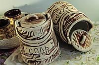 Керамический набор для специй Вёдра