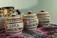 Керамический набор для специй Трио