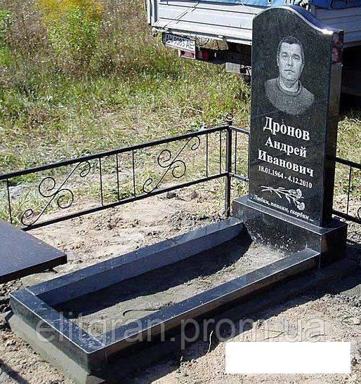Недорогие памятники на могилу фото 4 кв м цветы для могилы многолетние