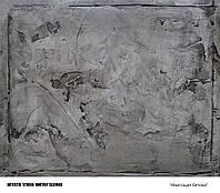 Бетон и железные панели - декоративная отделка