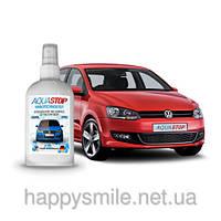 Средство для защиты автомобиля от загрязнений AquaStop