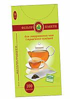 Производство универсальных фильтр пакетов для заваривания чая и трав