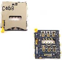 Коннекторы сим-карт и карт памяти