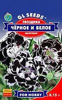 Семена гвоздики китайской Черное и Белое